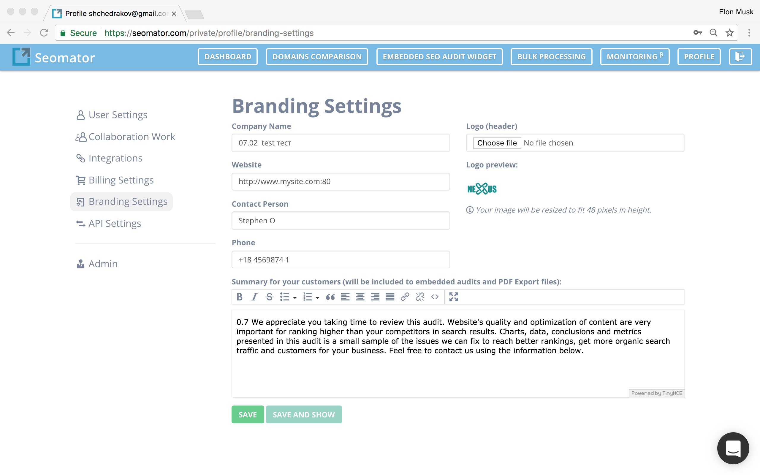 the brand of seo and the trend of inbound marketing moz